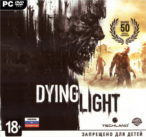 Dying Light: The Following - Enhanced Edition [v 1.31.0 (41655)+ DLCs] (2016) PC | RePack от xatab