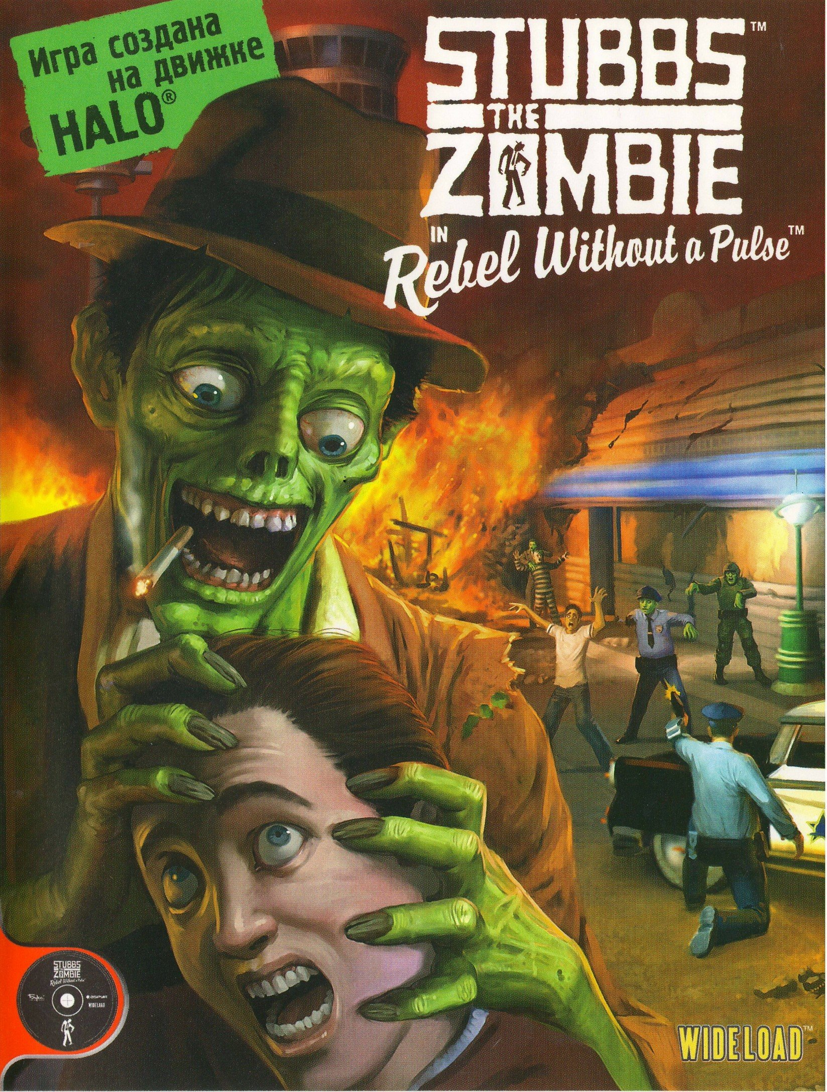 Stubbs the Zombie in Rebel Without a Pulse v.1.02 [Бука] (2005) PC | Лицензия
